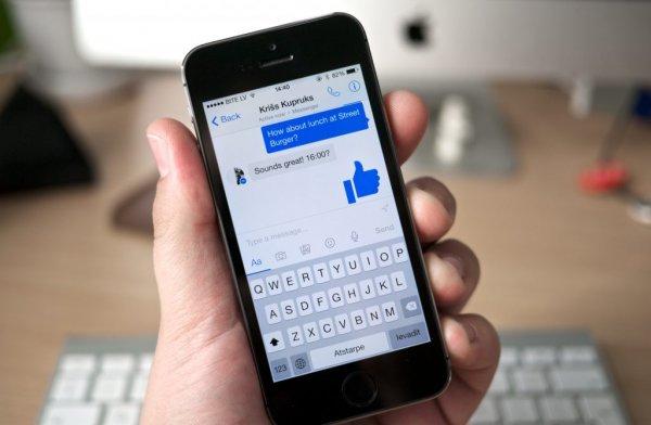 WhatsApp планирует упростить  отправку голосовых сообщений