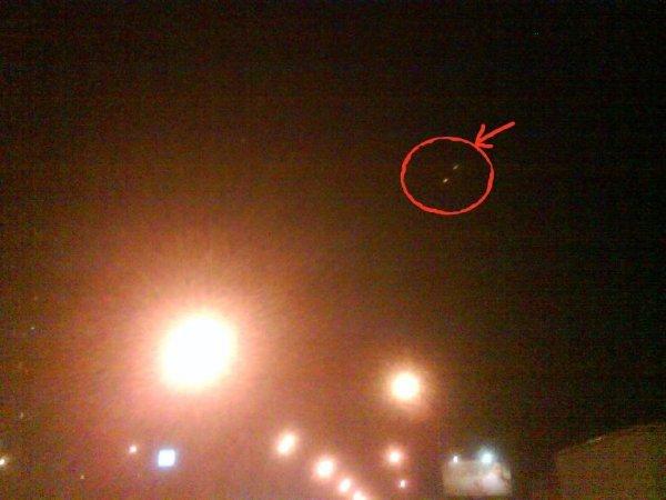 Жители Якутска наблюдали за движением красного НЛО