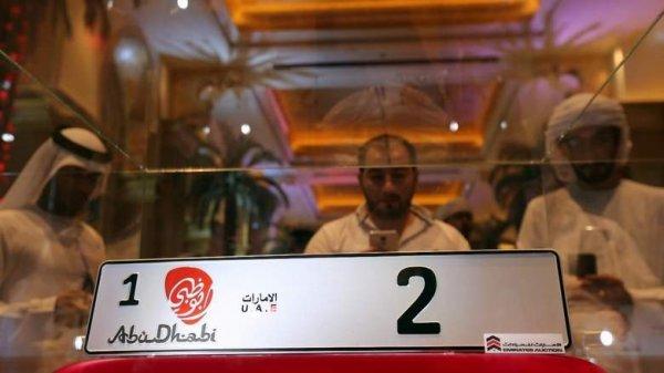 23-летний бизнесмен в ОАЭ купил автомобильный номер за 3 млн долларов