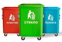 Глава Минэкологии МО рассказал о ситуации, требующей внимания в отрасли обращения с отходами в Подмосковье