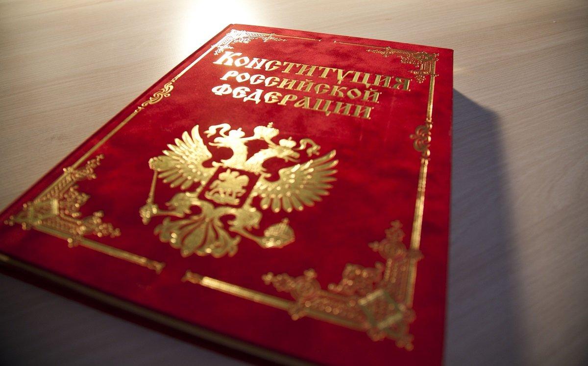Рабочая группа обсудила поправки в Конституции РФ по поддержке семьи