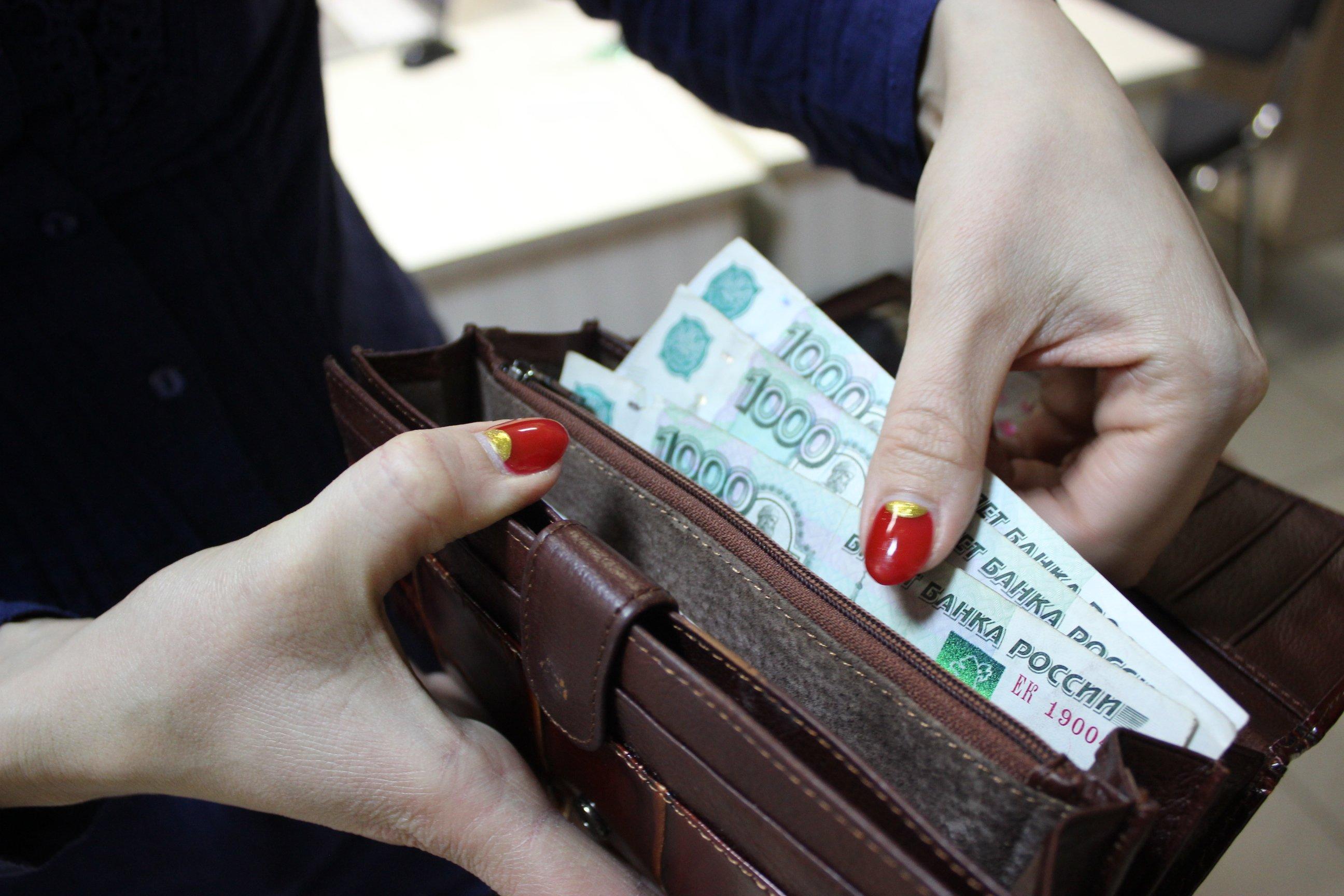 деньги в долг воронеж срочно