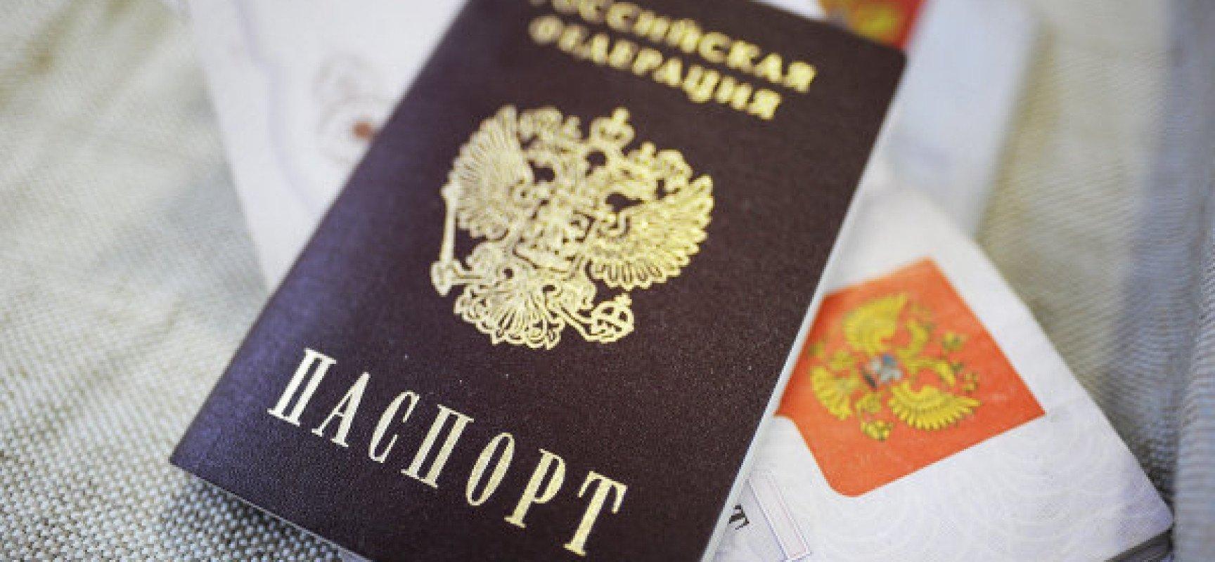 Перечень документов для замены паспорта в 45 лет Частные 76