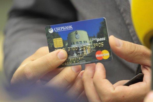 В Сбербанке уведомили об устранении сбоев с картами