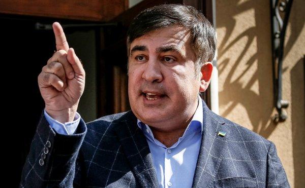 Саакашвили попросил Порошенко не нападать на его сторонников