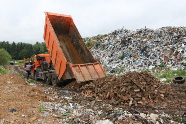 В Подмосковье начнется рекультивация мусорных полигонов