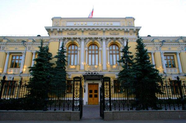 Центробанк стал владельцем 99,9% акций банка «ФК Открытие»