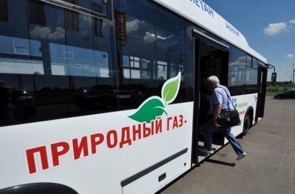 В Ростове половина автобусов будет переведена на газ к 2020 году