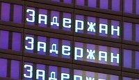 Каждому пассажиру шести задержанных 1 декабря рейсов «Аэрофлота» полагается компенсация