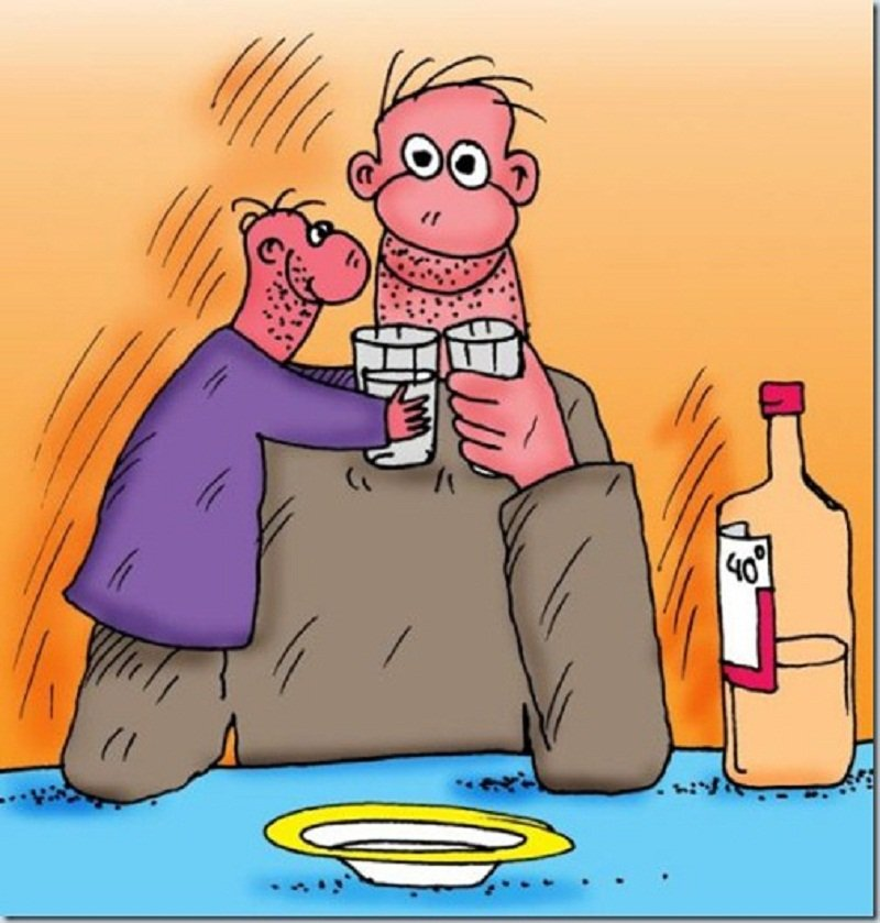 Открытки пьянка