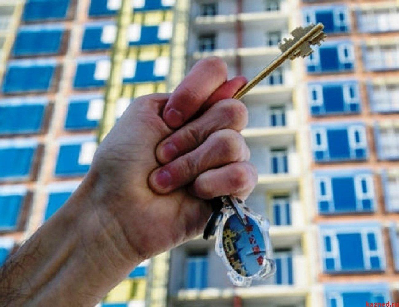мошенники недвижимость