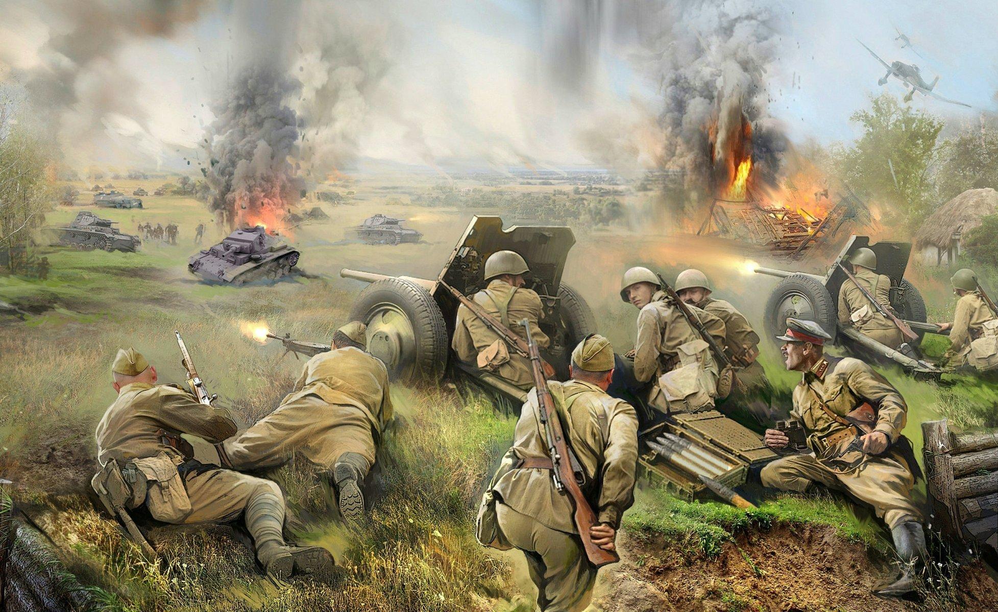 Великая отечественная война 1941-1945 картинки сражений, погранвойск