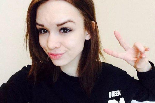 Друг Семенова обвинил Диану Шурыгину в работе проституткой с 14 лет