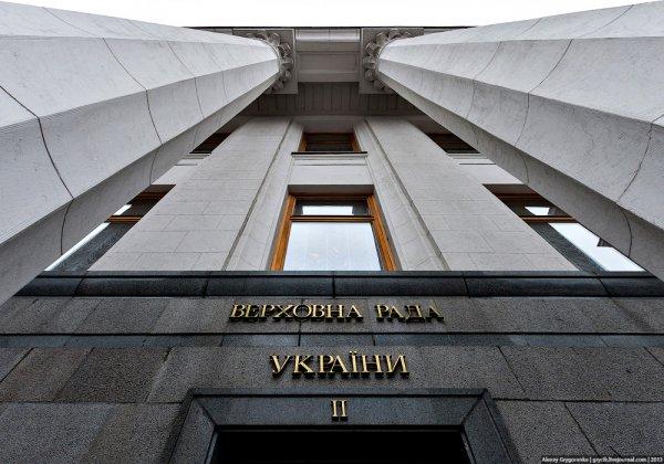 Депутаты Верховной Рады внесли постановление об отмене закона о реинтеграции Донбасса