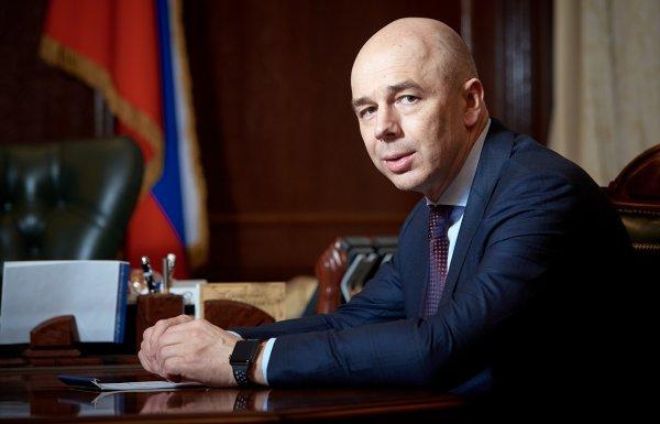 Минфин РФ: Дефицит бюджета в 2017 году составил 1,4% ВВП