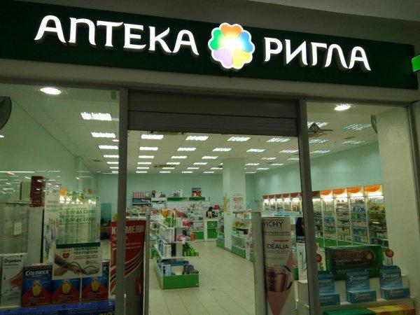 В России могут закрыться крупнейшие сети аптек