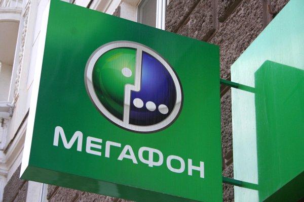 «МегаФон» привяжет мобильные счета пользователей к Apple Pay и Samsung Pay