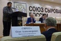 Проблемы сыроварения в стране и выполнение программы импортозамещения обсудили на съезде сыроваров