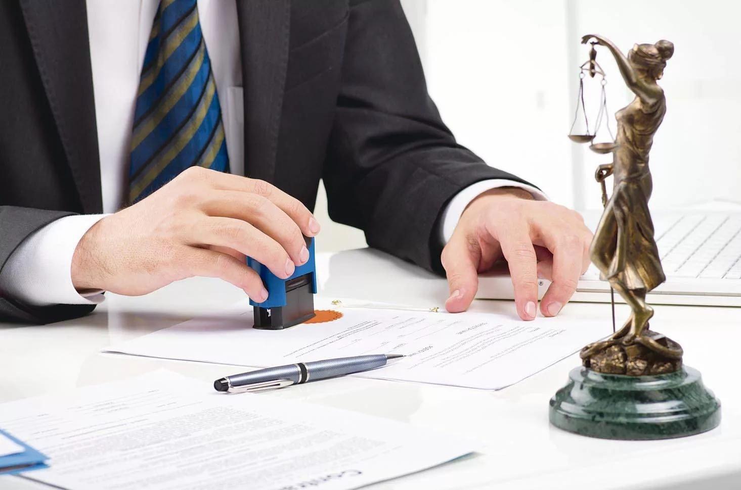 адвокат по налоговым вопросам