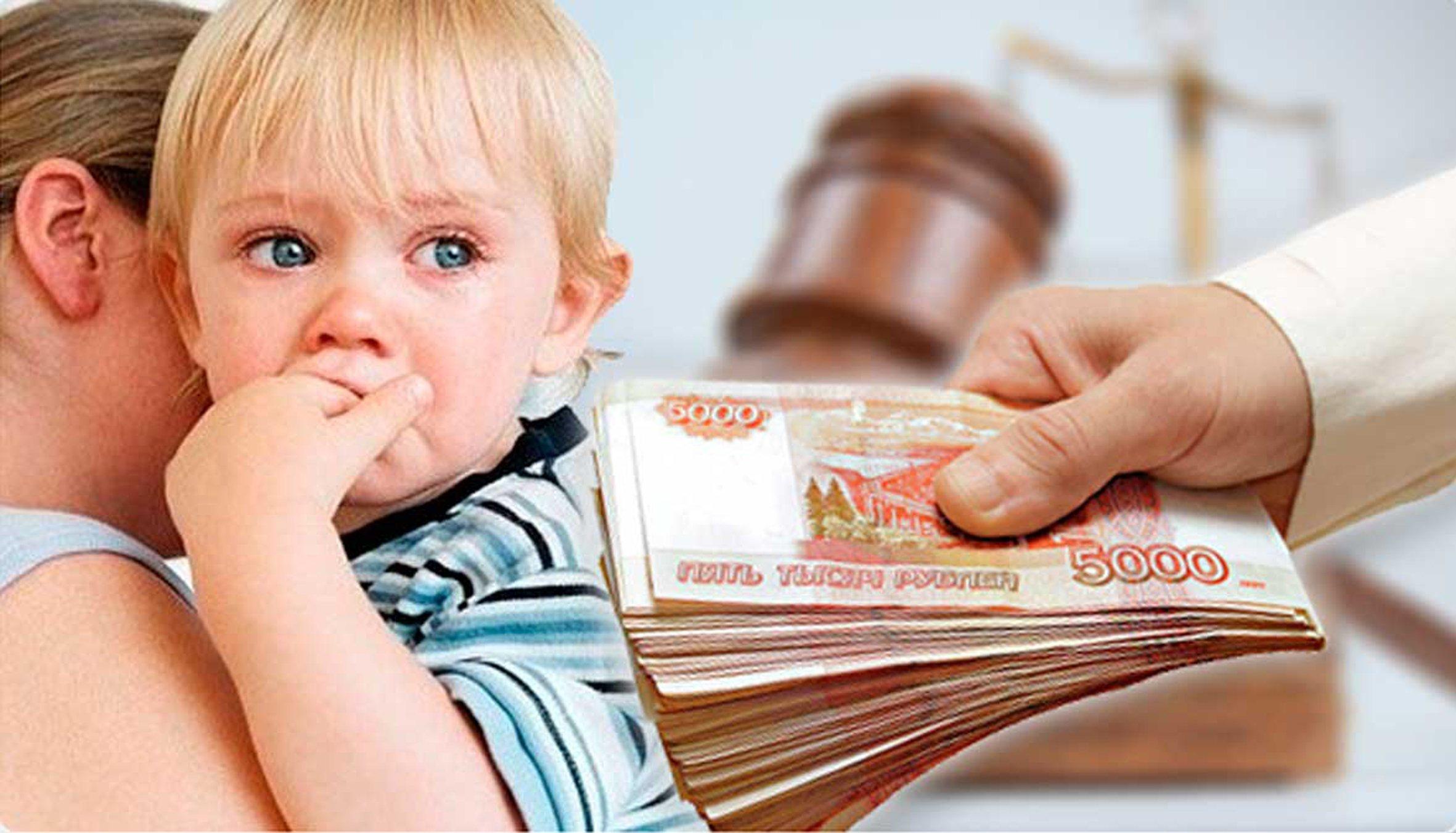 Закон о фото детей