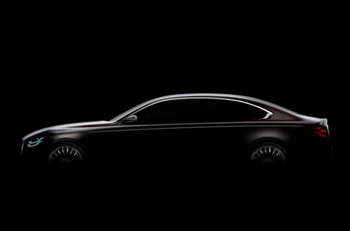 Кия рассекретила дизайн нового седана Киа Quoris