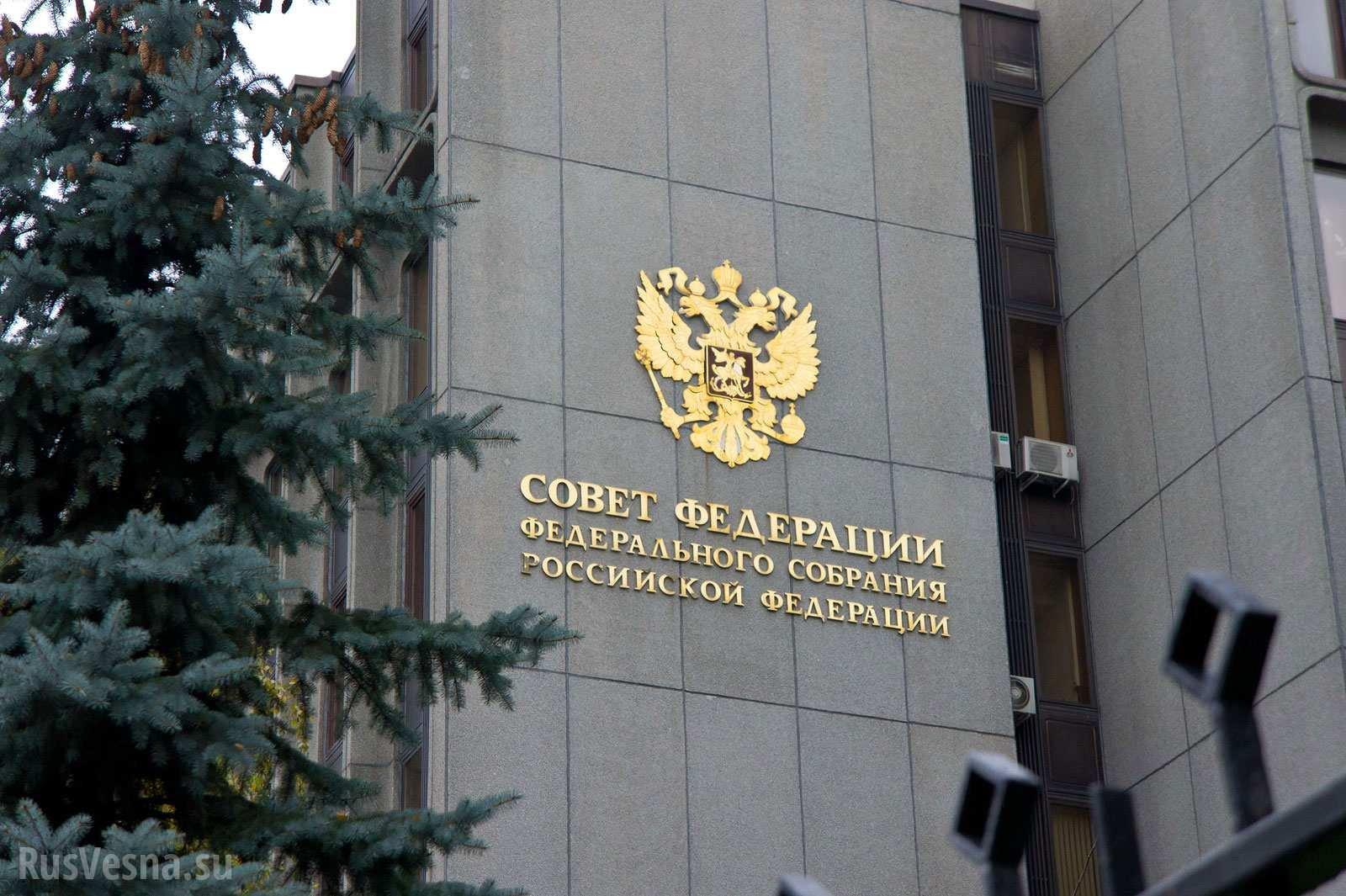 Посол Российской Федерации назвал дату отъезда высланных дипломатов из Англии