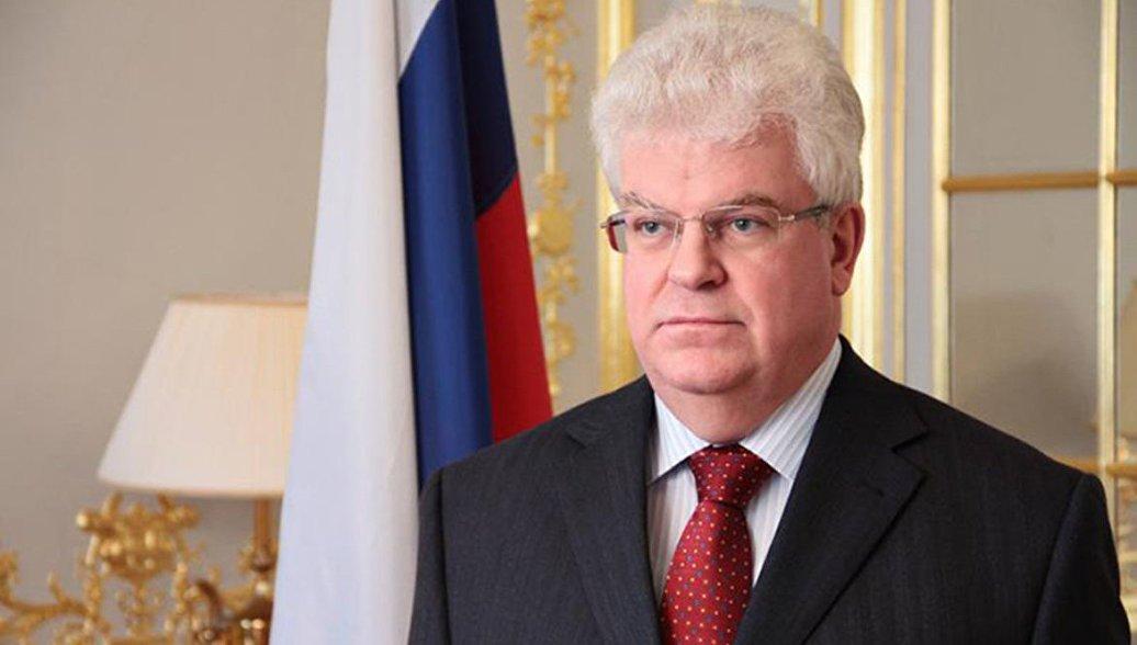 Отзыв послаЕС в Российской Федерации демонстрирует показную солидарность Запада, считает Слуцкий