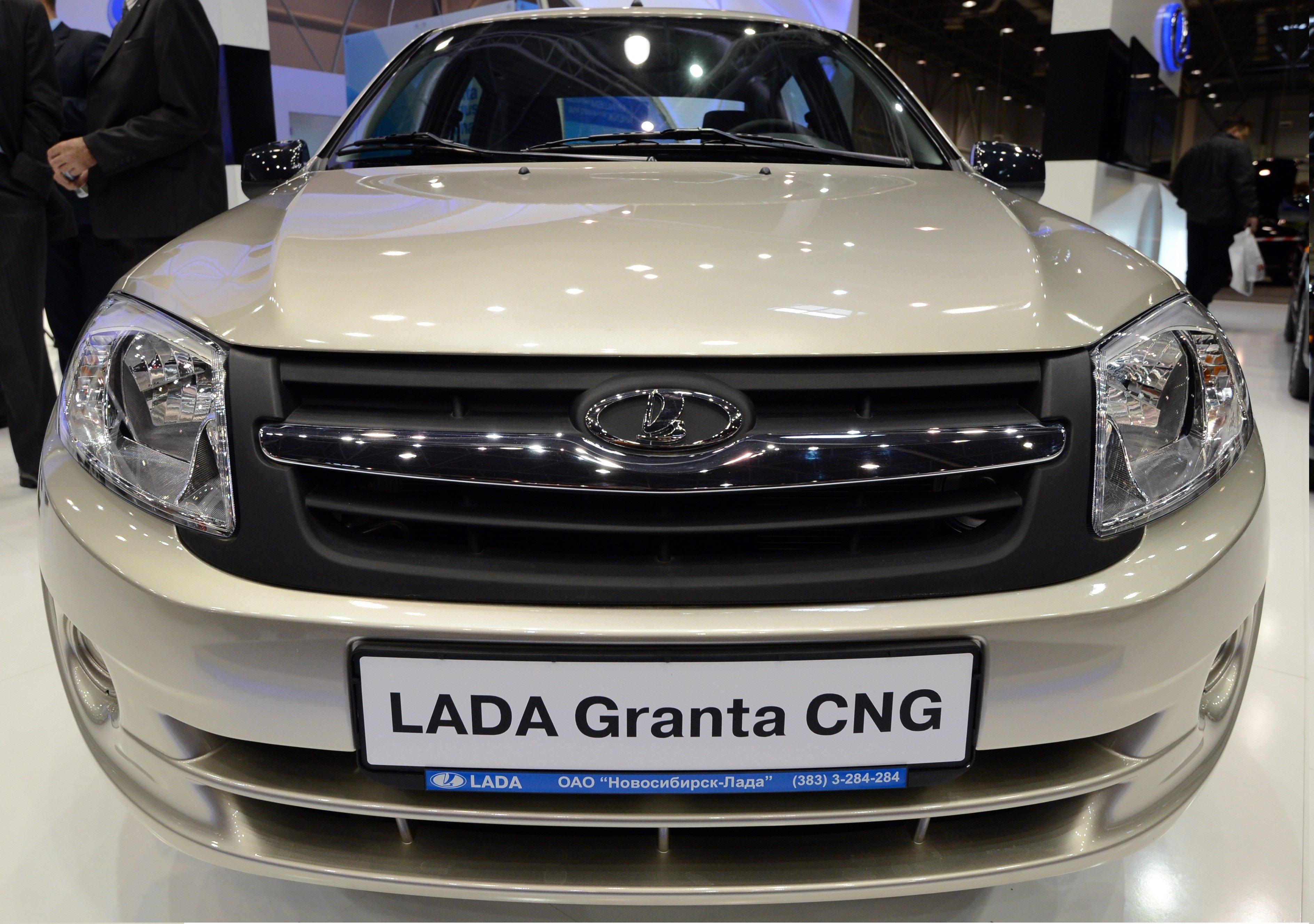Битопливная Lada Granta
