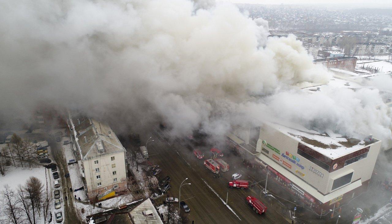 ОхраникТЦ вКемерово обвинил вотсутствии сигнализации руководство комплекса