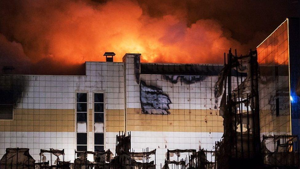 УправляющаяТЦ вКемерово озвучила свою версию происшедшего