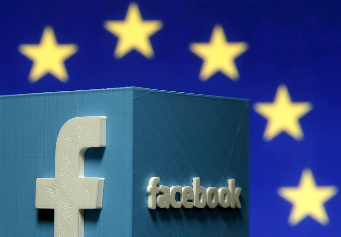 ВСША подали 1-ый иск против фейсбук