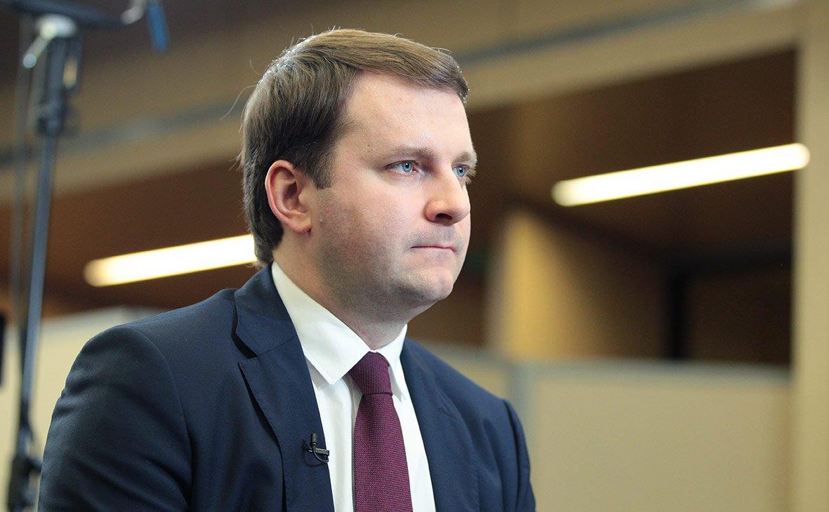 Орешкин уточнил прогноз поросту русской экономики в 2018-ом