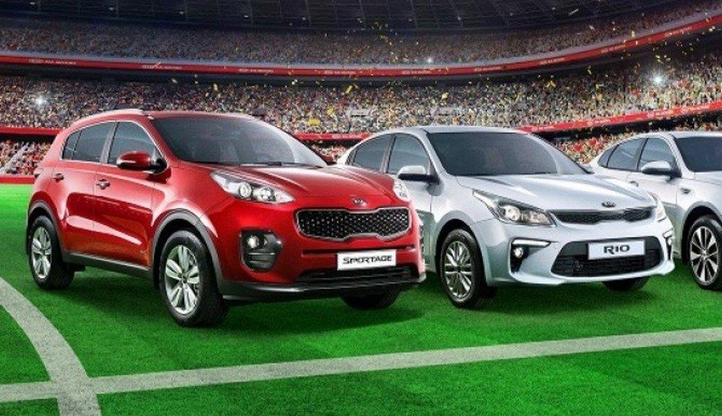 Kia подготовила специальную серию автомобилей, приуроченную к Чемпионату мира по футболу