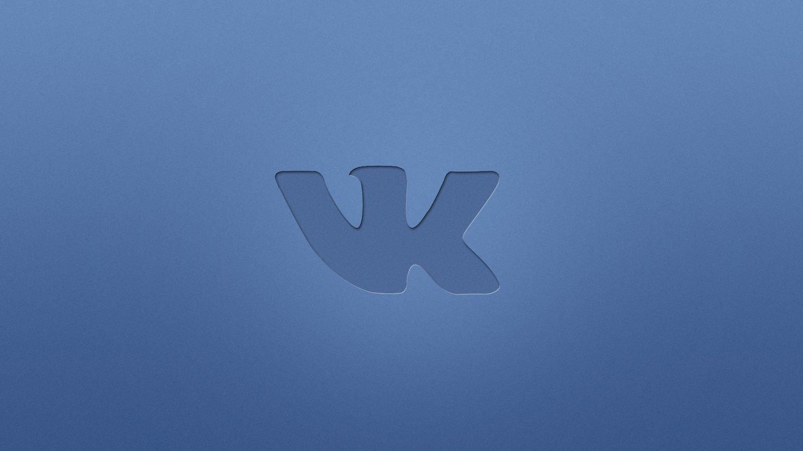 «ВКонтакте» выпустила безумно обновленное приложение для iPhone наiOS
