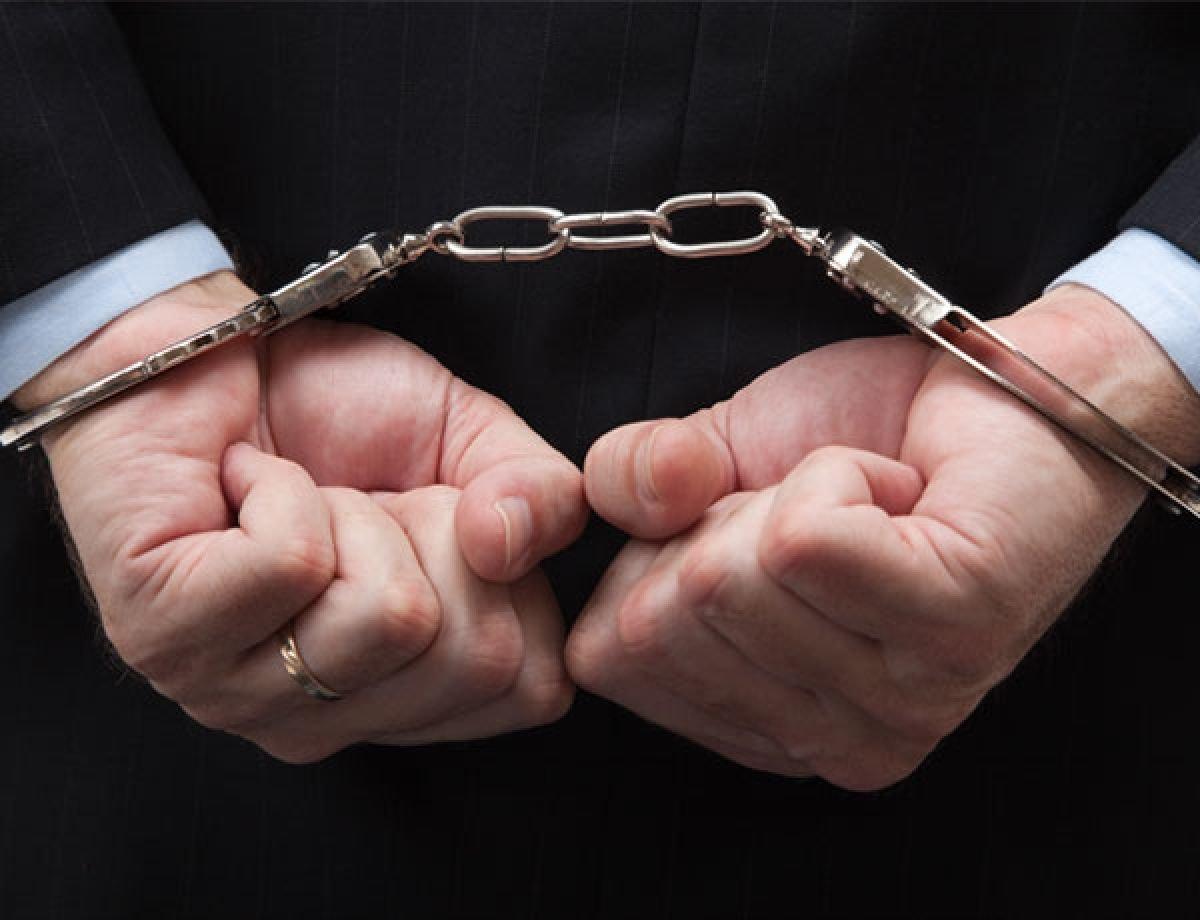 задержание в уголовном процессе