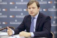 За 2017-й год объем инвестиционных вливаний в основной капитал в Москве составил 1,972 триллиона рублей