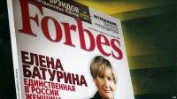 Елена Батурина в списке богатейших и самых успешных женщин мира 13-й год подряд