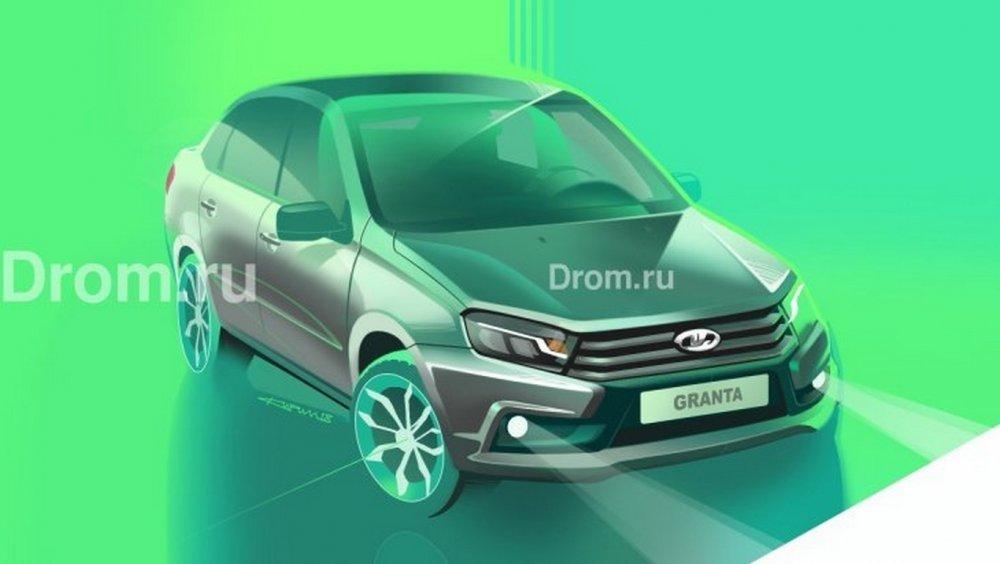 В Сети появились рендеры новой версии Lada Granta