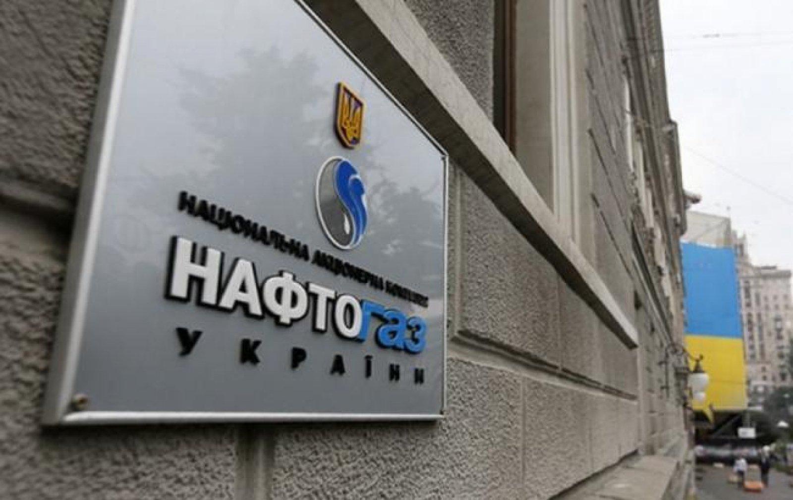 «Газпром» никогда не подымал вопрос оботказе отукраинского транзита