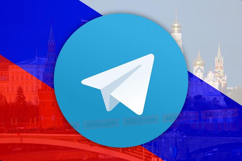 Telegram сумев обойти блокировку иполноценно заработал в РФ