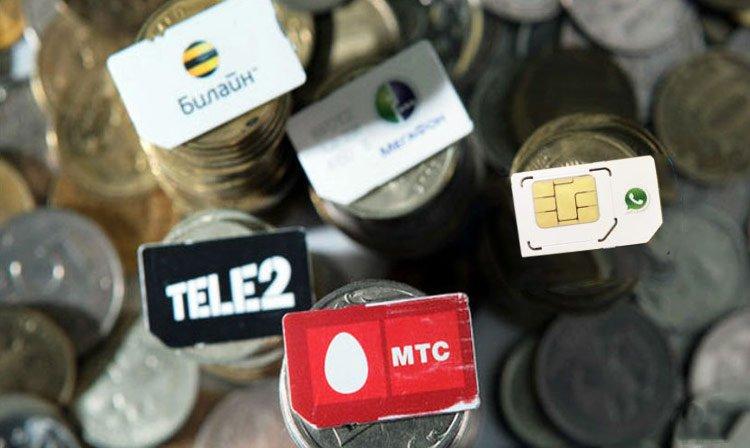 Абоненты «Мегафона» докладывают орекламе порносервисов назаблокированных РКН интернет-ресурсах