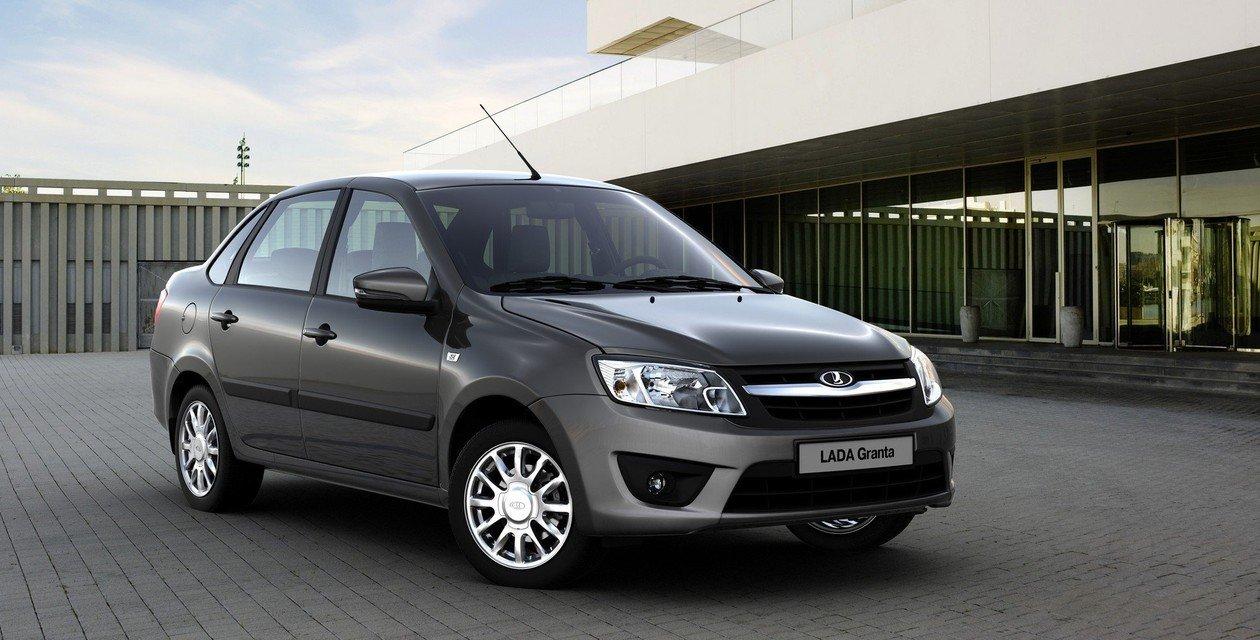 Лада Granta и Лада Kalina назвали самыми экономичными авто «АвтоВАЗа»
