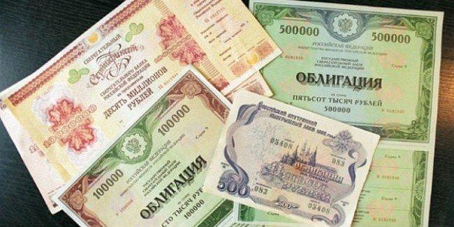 Срочно нужно деньги в долг 500000