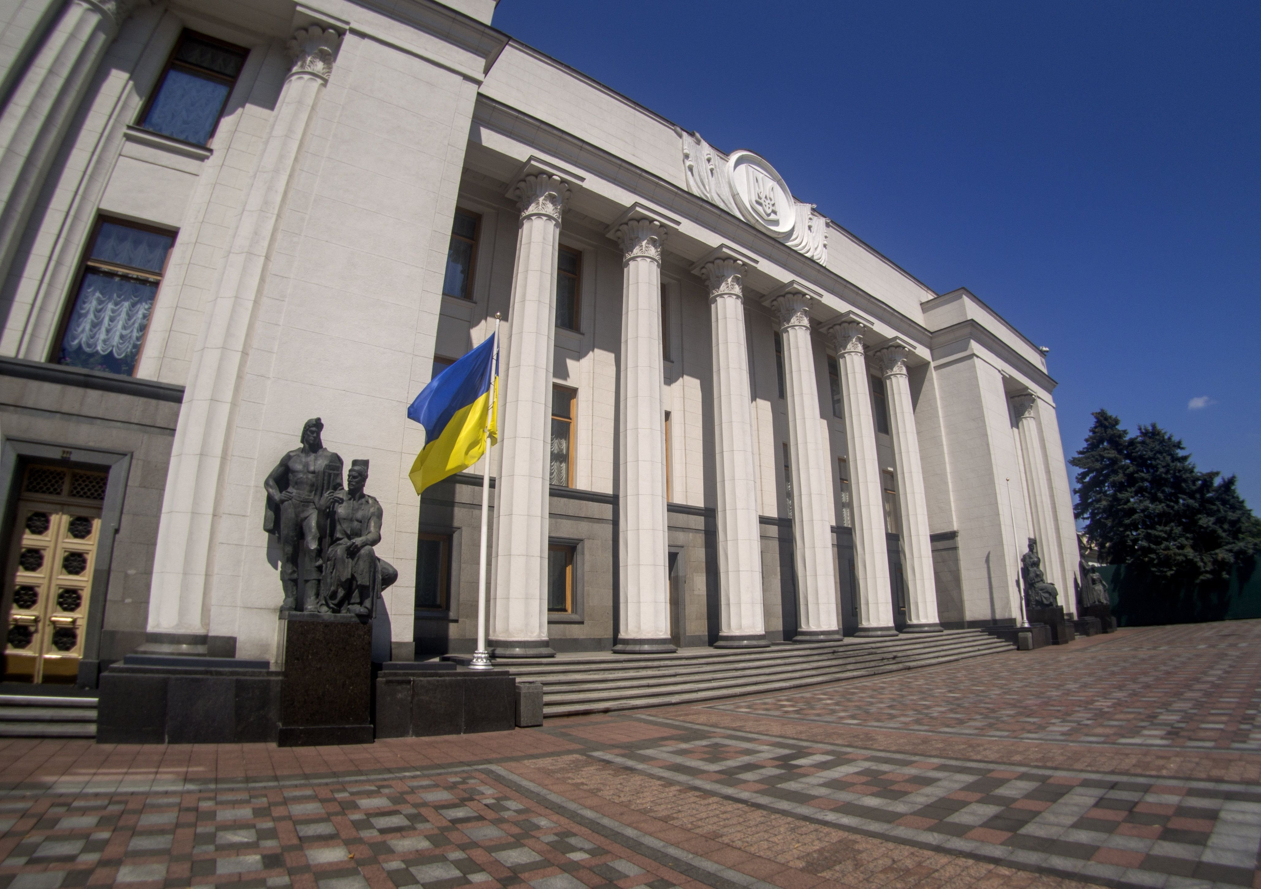 Депутат Рады объявил, что политический курс Украинского государства может привести страну краспаду