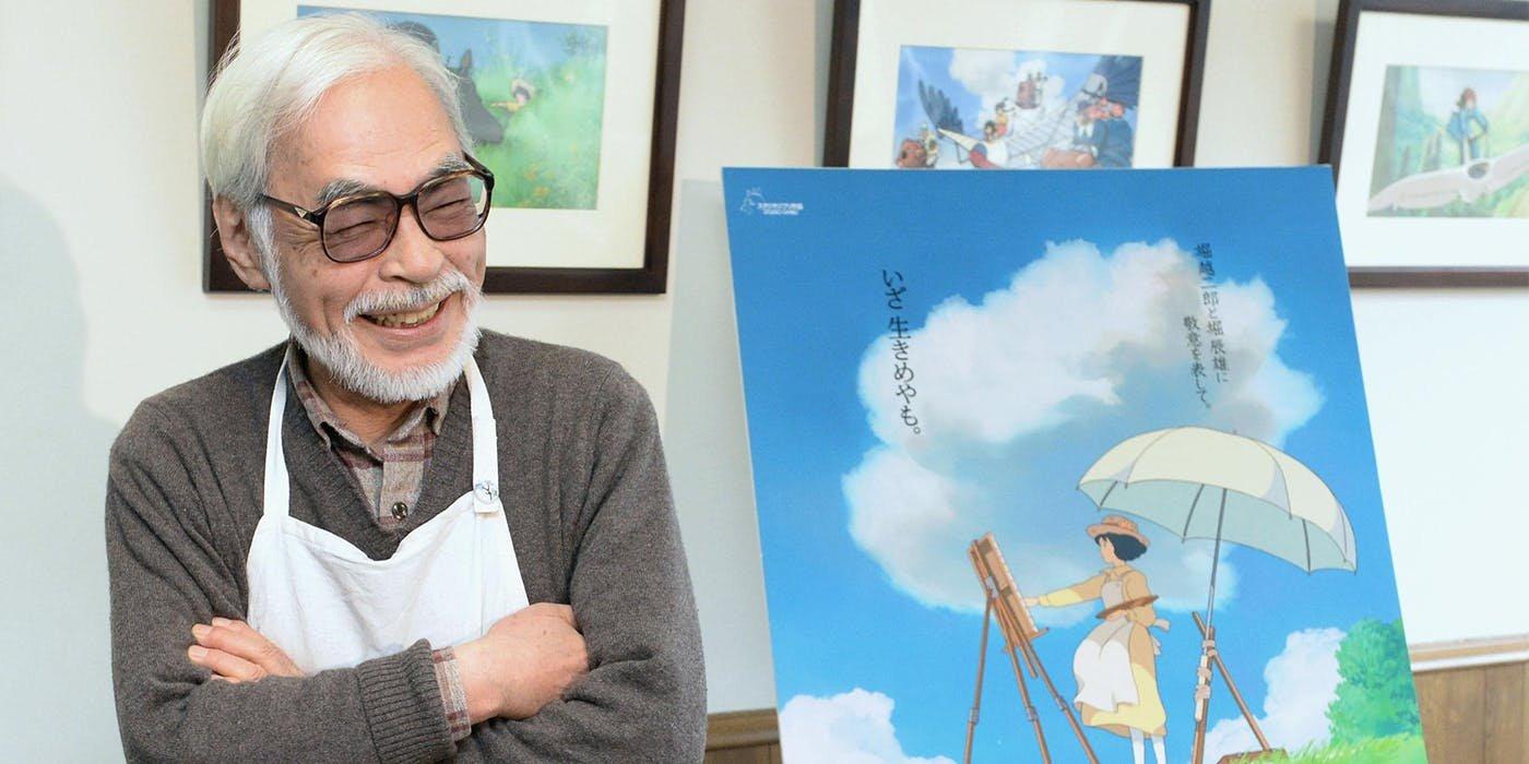 Каким будет тематический парк пофильмам Миядзаки