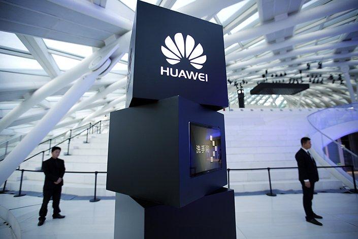 В КНР создали замену андроид иWindows наслучай санкций отСША
