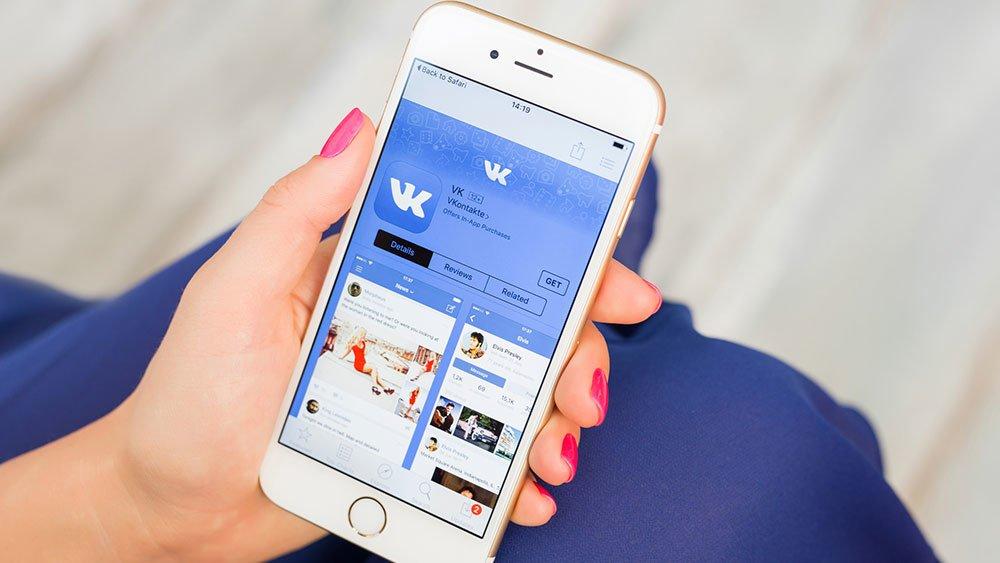 «ВКонтакте» отказалась отсотрудничества с общенациональным  бюро кредитных историй