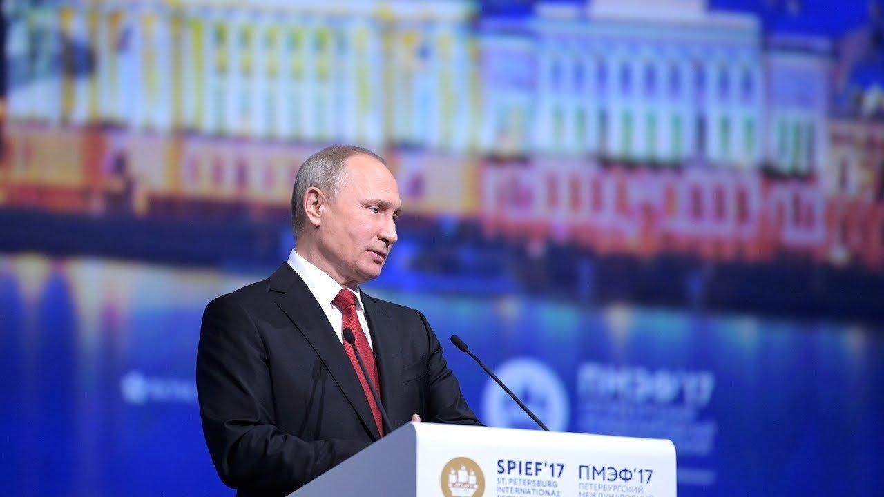 Путин обсудит сЛагард реформирование МВФ