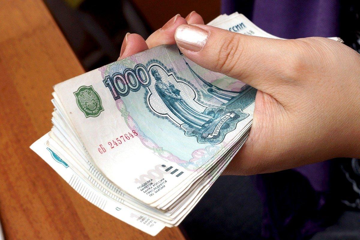 Женщину в ульяновске для секса за деньги