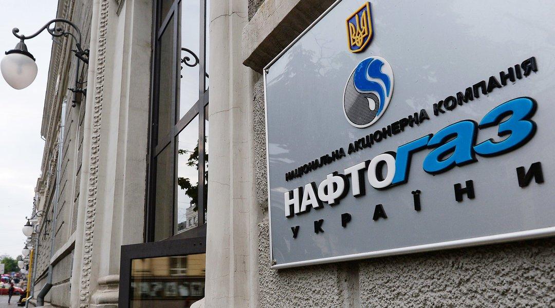 Газпром кредит наличными подать заявку